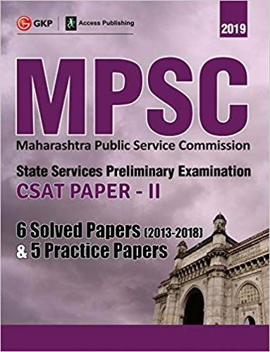 state board books for mpsc
